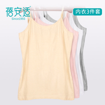 Bei anfei 3 loaded camisole female wear ins take ins tide tube top pajamas sexy bottoming bra with a bra female
