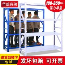 Storage rack storage balcony multilayer I warehouse load-bearing combination storage iron shelf iron shelf storage rack display