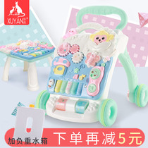 Baby push cart to learn to walk walking artifact hand to help learn to walk cart baby standing toy hand-held car