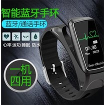 Two-in-one call bracelet incoming calls Bluetooth headset multi-function electronic watch electronic sports pedometer