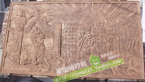 Hangzhou Leicester art sandstone relief background wall painting green FRP explosion models Procuratorate imitation copper cultural wall