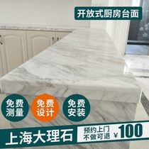 Marble Countertop Custom Windowsill stone windowsill plate artificial stone fire plate kitchen wrapping Simple Desktop