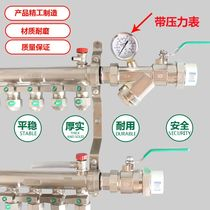 Floor heating water separator pure copper filter water separator live connection pressure gauge valve PPR ball valve water return water ball valve