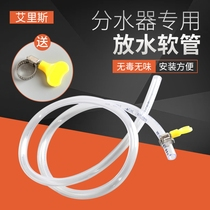Geothermal bleed valve drain pipe heating diverter floor heating drain pipe drain pipe