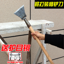 Multi-function eradicate oil big white putty scraper artifact Wall top shovel wall shovel shovel decoration cleaning tools