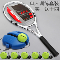Fixed tennis trainer single tennis belt rope line rebound suit self-practice ball beginners singles one