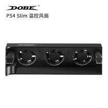 Original DOBE Sony PS4 slim cooling fan radiator exhaust fan temperature air cooling USB flat fan