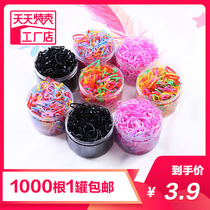 South Korea Childrens baby hair accessories disposable hair tie Hair Ring small rubber band does not hurt hair color head rope