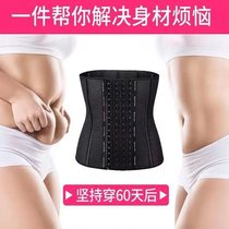 Sports waist belt female fitness plastic waist belt corset fat burning thin waist artifact body sculpting clothing postpartum abdominal belt