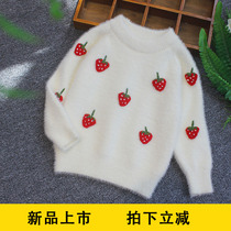 Girls 19 autumn and winter sweater autumn and winter childrens clothes baby sweater Mink wool knitted pullover strawberry cherry bottoming shirt
