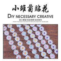 DIY embroidery 10 petals water-soluble Daisy six color accessories color small water-soluble decals childrens clothing accessories decorative lace