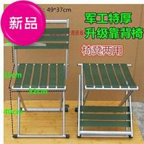 Dormitory long-distance small chair back-to-back portable son long beach simple activity i long family chair simple tie.