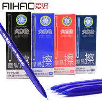 Hobby friction easy to rub the gel pen hot magic grinding force erasable pupils erasable pen large capacity triangular Rod straightening posture pen integrated pen crystal blue black 0 5mm full needle stationery wholesale