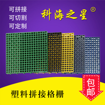 Tree grate hotel kitchen wash car checkered shop polymer plastic splicing grille floor drainage grid mats