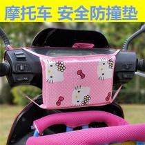 Electric bike anti-collision front child seat motorcycle head pillow protection cushion motorcycle bag mount