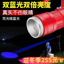 Night fishing light fishing light laser cannon high-power ultra-bright table fishing strong light lure fish hernia flashlight luminous blue light