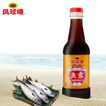 Phoenix ball fish sauce 500ml fish sauce sauce fish sauce seafood sauce pickles steamed fish stir-fry seasoning