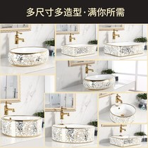Square European oval table basin size Ceramic household wash pool art basin washbasin color wash basin