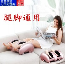 Leg massager heating pressure massage rafter electric pedicure machine arm old man small thigh kneading leg foot sole