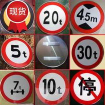 Slow 3 line garage traffic sign school high-speed forward turning junction into the entry and exit factory area signs