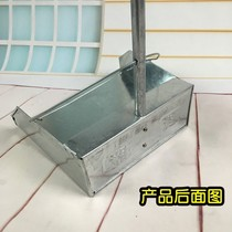 Iron dustpan thickened oversized delivery garbage bag thickened dustpan wood handle tin dustpan iron pole plus size