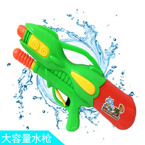 High quality pneumatic sprinkler Big Water Gun childrens water toys water battle beach play water toys swimming pool toys playground