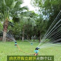 Garden lawn sprinkler four agricultural range adjustable watering system dust multi-head cooling 4 points outdoor farmland