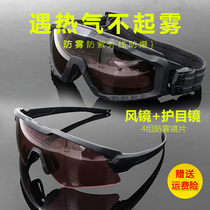 SI M Frame ALPHA Special Forces Army fans CS explosion-proof anti-fog tactical glasses windproof mirror goggles riding