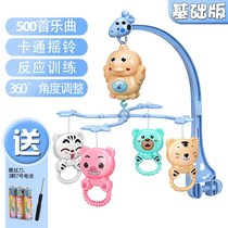 Hanging bedside bed Bell music childrens toys hanging hanging enlightenment hand-held Ling more hanging bed bed Bell baby bell