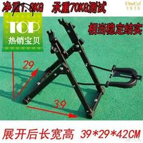 Bike ring station 4 wheel ring correction table correction frame wheel group correction l frame take dragon frame school bus ring worker