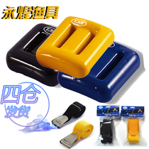Yonghuang bag plastic lead block diving weight belt quick shackle buckle buckle belt 500g-4000g