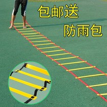 Soccer Training Equipment Agile ladder pace training jump ladder explosive rope ladder equipped with children soft ladder trainer.