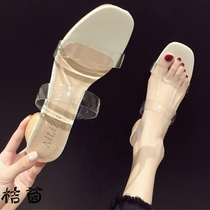 Slipper women wear the new 2019 summer version of the new Korean version of the fashion open-toed grin with transparent word trawl red beach cool drag