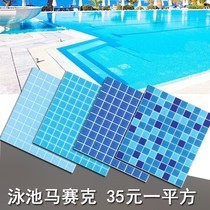Pool bathroom swimming pool mosaic tile outdoor fish pond landscape pool blue white glass wall stickers background puzzle