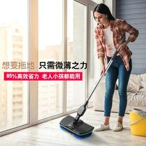 Radio mobile mop wipe mop robot home automatic multi-function electric cleaning machine mite Removal Machine high temperature