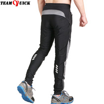 Outdoor quick-dry pants mens summer thin fast-drying stormtroopers slim fishing sun protection clothing reflective ice silk sweatpants.