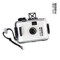 Girlfriend Tanabata film camera boys Valentines day to send mothers day retro creative mothers day special birthday gift