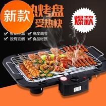 Household electric oven n five-grade temperature-adjusted Korean electric grilling plate electric barbecue oven electric barbecue grill kebab