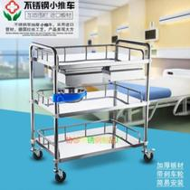 Universal wheel mute wheel inoxidable steel cart medical car Table Storage multifunctional cart Medical car drawer beauty salon
