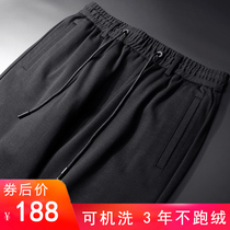 Stretch cold old man down pants male elastic waist thickening wear middle-aged men loose middle-aged father down pants