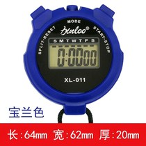 Waterproof stopwatch timer Sports Fitness student athletics electronic competition training swimming referee running stopwatch