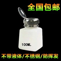 Mobile phone maintenance alcohol bottle wash plate water bottle automatic water spray 40 bottles white maintenance cleaning tools push-type bottle
