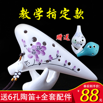 Ocarina 12 holes beginner Alto AC tune professional hand-painted smoked burning twelve holes Ocarina playing students musical instrument to send 6