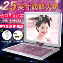 Xia Xin mobile dvd player new VCD home student portable reading cd put evd one CD disc player Children Butterfly small HD dvd player with a small TV