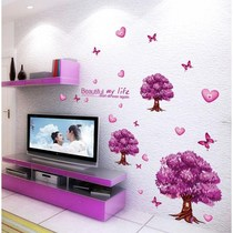 Romantic purple wall sticker removes waterproof stickers from bedroom living room Xuanguan dining room
