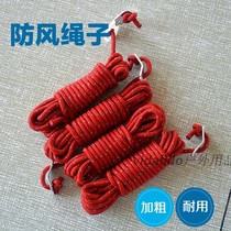 Tent bold rope windproof rope fixed rope PP rope nylon rope Canopy Camping accessories