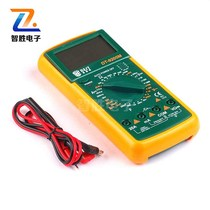 BEST Booth Tdt DT9205M Digital Multimeter Large-screen Multi-Meter Buzzing Auto-Shutdown
