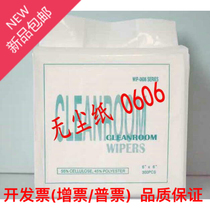 Anti-static dust-free paper 0606 6-inch industrial wipes absorbent paper lint-free factory direct