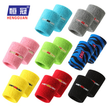 Outdoor basketball fitness home thin wrist cover fashion personality fishing wrist protection short suction band children.