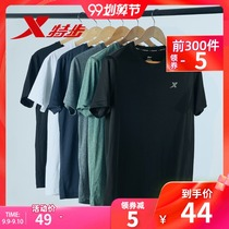 Special step short-sleeved t-shirt mens 2019 summer New loose black and White quick-drying slim half-sleeved sports shirt